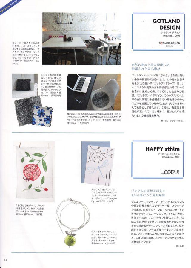media_0916
