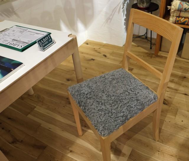 sabot-chair